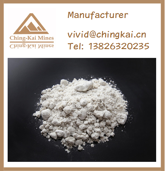 CaF2 95% . Fluorspar Wet Powder, Metallurgy Industry, China supplier,chingkai Mining company