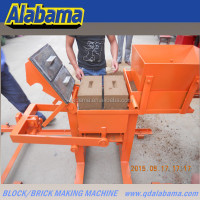 QMR2-40 mud clay block/brick making machine, hot sale manual compressed earth block machine