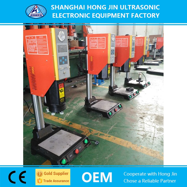 OEM Ultrasound Welding Machine Price