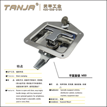TANJA plastic latch and hinge type junction box/ plastic handle latch
