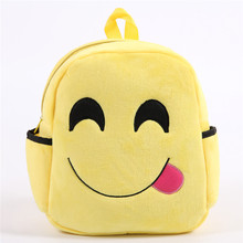 Fashion emoji school bag cute backpack for kids 2016