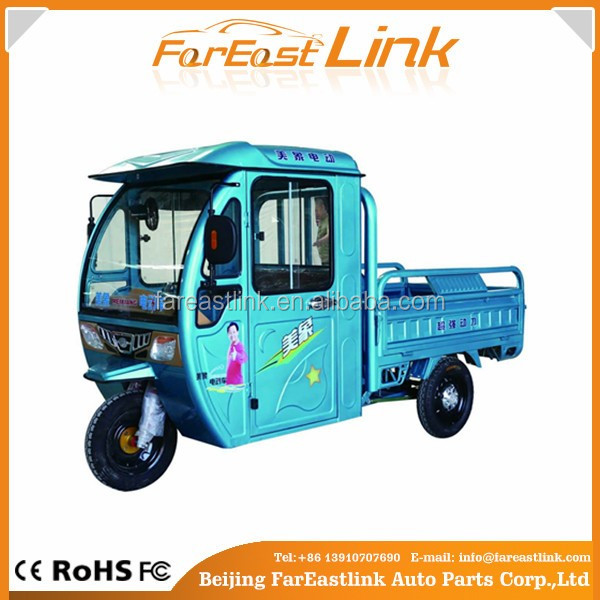 with carrying good function and most fashion style electric tuk tuk cargo tricycle