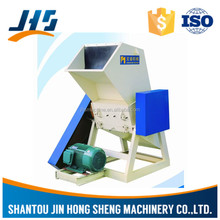 FS-800 Hot Sale high speed PP,PS waste sheet powerful Pulverizer