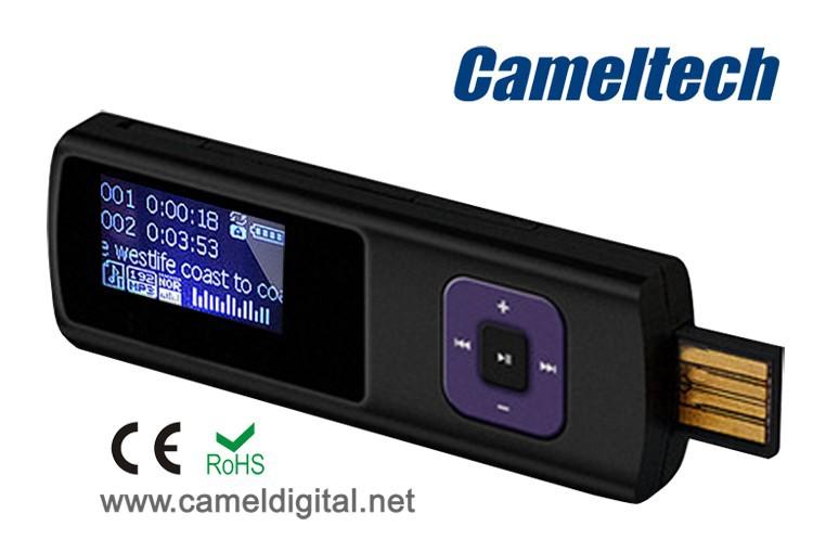 Free Mp3 Amplifier Online  Free Mp3 Amplifier for Sale