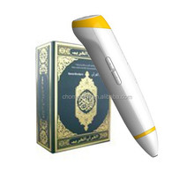 New Digital Holy Quranarabic learning pen with Multi Translations