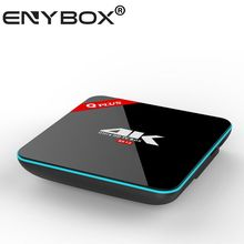 Q Plus Amlogic S912 Octa Core Android 6.0 TV Box Optional 2+16/3+16/3+32