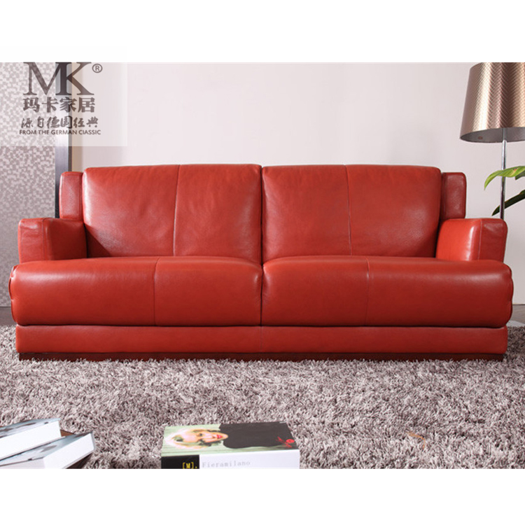 Factory outlets modern Japanese style room sofa leather furniture