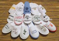 polypropylene nonwoven disposable slippers for hotel