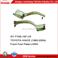 TOYOTA HIACE 1985-2004 front foot plate toyota auto spare parts