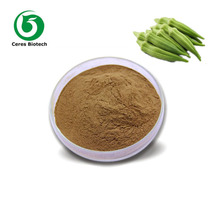 Sales! Natural Okra Extract Powder