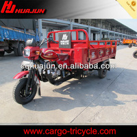 motorcycles 3 wheels/chinese three wheel motorcycle