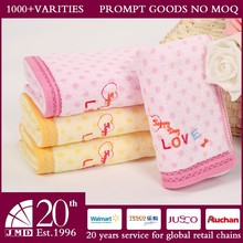 walmart hot sale happy dog lovely embroidered baby towels pure cotton thick baby hand towels