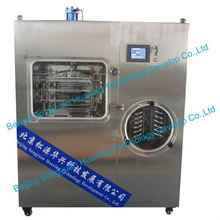 Factory price laboratory lyophilizer/stable and reliable