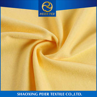 Latest design fancy polyester 77 nylon 23 spandex fabric soft pant pocket making box spring fabric