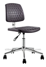Lab Stool Stainless Steel Lab Stool