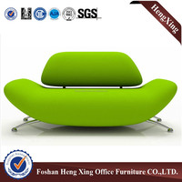 2015 hot selling modern sofa ,office sofa,leather sofa HX-SN109
