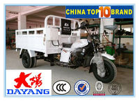 Cheap motorized five wheel motorcycle for cargo with strong engine