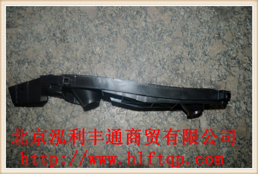 FOTON RIGHT HAND BRACKET OF FRONT BUMPER (P1531020013A0)