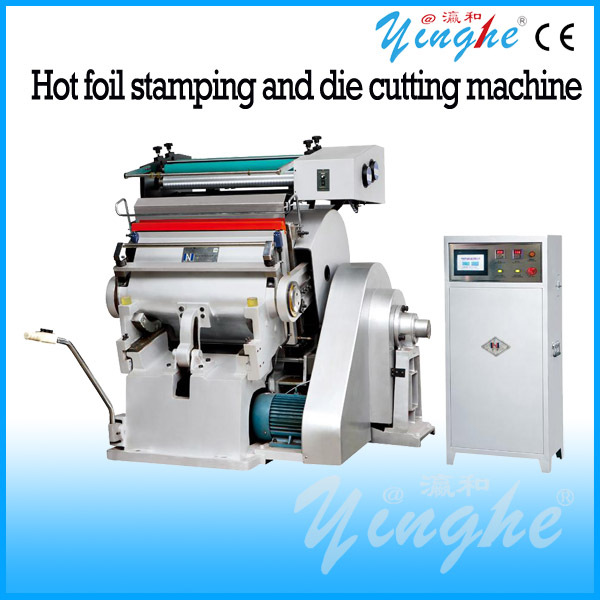 factory price high speed cylindrical objects hot stamping machine