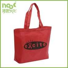 2015 promotional Eco reusable colorful foldable non woven shopping bag