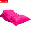 Bean bag chairs wholesale/ bean bag cover/lazy boy upholstery sofa fabric