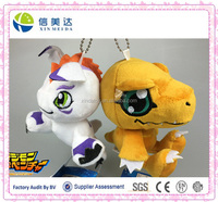 Exquisite Japanese Anime Digimon Adventure Agumon keychain pendant plush toy