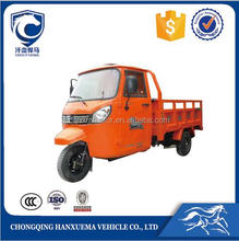 hot sale 3-wheel motorcycle for cargo delivery with closed cabin for adults
