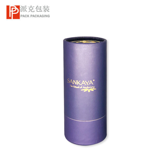 Biodegradable Food Grade Paper Cardboard Tube for Tea Packaging Boxes