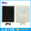 IP65 standard solar street light all in one intelligent with highly efficient solar panel collects energy