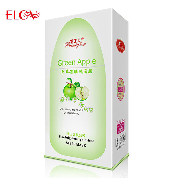 Green apple whitening brightening soothing sleep mask