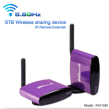 5.8G Portable Wireless Audio Transmitter and Receiver Antenna PAT-550
