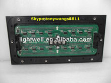 256mm*128mm(256) true color DIP outdoor p16 full color led display module for advertising led screen