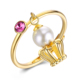 VD S925 Sterling Silver Gold plating Ring Women's Fashion Pearl Ring Adjustable Jewelry Crown Ring