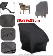 one seat outdoor waterproof coffee swing chair cover