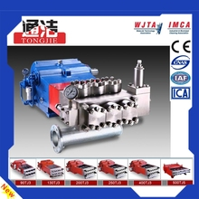 Iso9001 Certificate High Pressure Water Jet Cleaning Pump For Marine