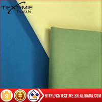 100% polyester warp knitted striped sofa fabrics