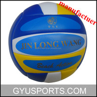 Color can be customized PVC&PU ball volleyball GY-B384