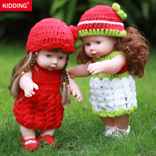 11.8 inch/30CM Baby Doll Toys Play Soft Body Doll Adoreable Vinyl material body with hair and baby toys made in china
