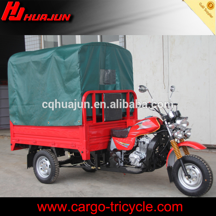 trimoto cargo/gasoline tricycle motor/adult tricycle