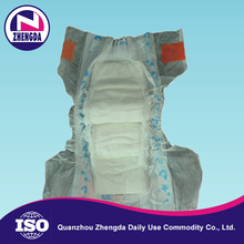 China cheap Disposable bulk adult diaper in Bales supplier from china Mainland