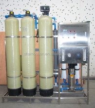 China made 1000L/H ro water plant low price/commercial drinking water filtration machine