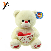 plush toy manufacture teddy bear bouquet fabric bears