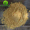 /product-detail/hot-sale-male-silk-moth-extract-60758185685.html