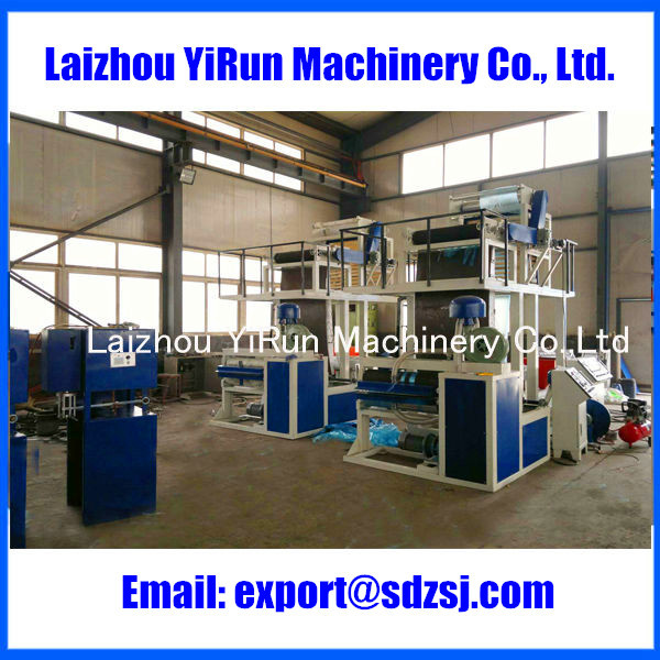 Good Quality Air Up Blown Stretch Split Film Making Machine in New Condition