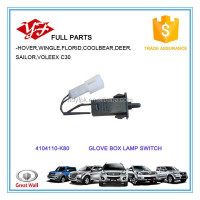 4104110-K80 Great Wall Hover H5 Glove Box Lamp Switch