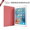 2017 trending products Leather folio flip Case for iPad Pro 10.5 premium pu and hard pc three folding smart shockproof case