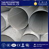 /product-detail/hot-product-cheap-304-stainless-steel-pipe-price-stainless-steel-pipe-manufacturer-60618538494.html