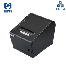 POS receipt printer with high speed and cuter pos printer 80mm wired thermal printing for order system support ESC/POS command