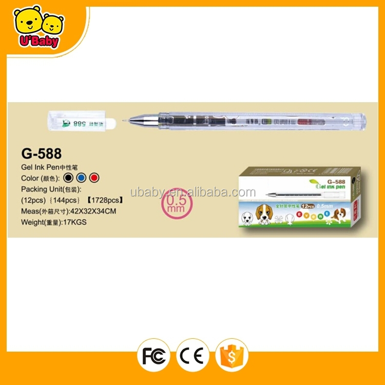 High Quality Gel Ink Pen Free Samples G588