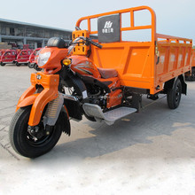 cargo tri motorcycle/250cc scooter/used pedicabs for sale